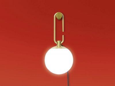 Lampada HN | Artemide